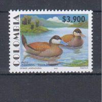[1376] Колумбия 2002.Фауна.Птицы.