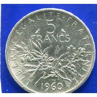 Франция 5 франков 1960 , Серебро