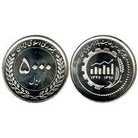 Иран 5000 риалов 2018 50 лет Иранскому рынку капитала UNC