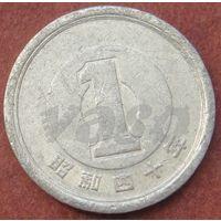 6079:  1 йена 1965 Япония
