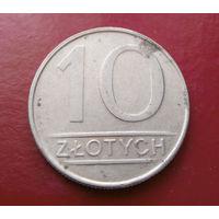 10 злотых 1988 Польша #12