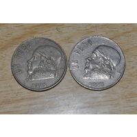Мексика 1 песо (75 и 78)