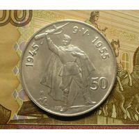 Чехословакия  50 крон 1955 г