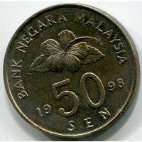 МАЛАЙЗИЯ - 50 СЕН 1998