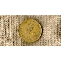 Непал 1 рупия 1995 /50-летие ООН/(ON)