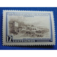 Уругвай. Монтевидео.