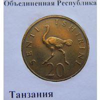 Объединенная Республика Танзания 20 шиллингов 1979 год