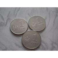 Киргизия (Кыргызстан) - 2 монеты по 1 сом 2008 год, цена за 1 монету