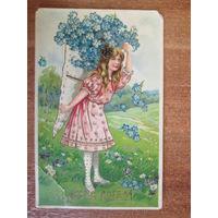 Почтовая карточка.1911г.