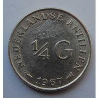 Антилы, 1\4 гульдена, 1967, серебро