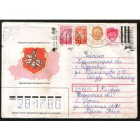 1994 ХМК Герб Беларуси, смешанная франкировка, Мосты Гродненская обл