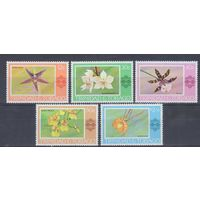 [1515] Тринидад и Тобаго 1978. Флора.Цветы.Орхидеи. 5 МАРОК+БЛОК.