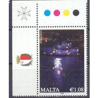 Мальта Евросоюз герб