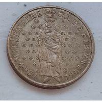 Франция 10 франков, 1987 Тысячелетие династии Капетингов 4-14-2