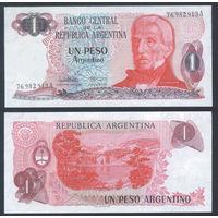 Аргентина 1 песо из пачки