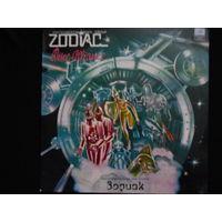 "Виниловая пластинка Instrumental Rock group ""ZODIAC"" Виниловые пластинки"