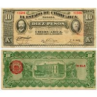 Мексика. 10 песо (образца 1915 года, S534b, CHIHUAHUA)