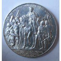 Германия. 3 марки 1913. 100 лет объявлению войны против Франции. Серебро. 433