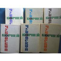 Корней Чуковский Собрание сочинений в 6 ( шести) томах. Т. 1-6.  1965-1969 г.г.