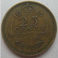 Цейлон 25 центов 1943 г.