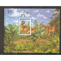 Новая Зеландия Динозавры
