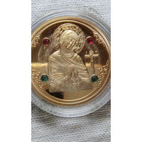 Монета 50 руб. 2008г. с изображением иконы и с цветными камнями. 8.  распродажа