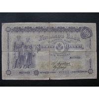 Финляндия 100 марок 1898 Rare!