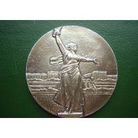 "Медаль ""Монумент "" Мать-Родина"" Мамаев курган"" Волгоград"