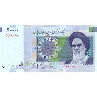 Иран 20000 риалов образца 2005-2009 года UNC p148b