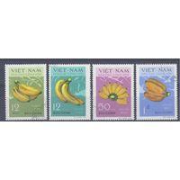 [1] Вьетнам 1970.Флора.Бананы.  Гашеная серия.