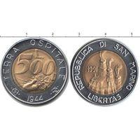 Сан-Марино 500 лир 1991 гостеприимная земля UNC