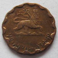 Эфиопия 25 центов 1944 Круг с волнообразным краем