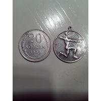 Медальон (кулон) Стрелец. Из монетки.