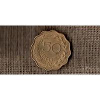 Парагвай 50 сентимо 1953 / (С)