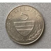 Австрия 5 шилиннгов 1995 г.
