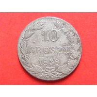 10 грошей 1838 MW серебро