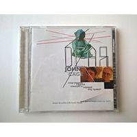 С. Курёхин / К. Маслак - Дорогой Джон Кейдж (CD, Long Arms, 1996) Kuryokhin / Maslak