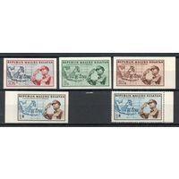 Независимость Малуку Селатан (самопровозглашенная территория Индонезии) 1952 год 5 марок