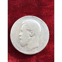 1 рубль 1895 с рубля распродажа коллекции