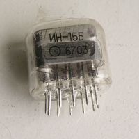 Индикатор ИН-15Б