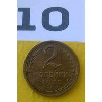 2 копейки 1935 года СССР.(новый тип).Красивая монета!