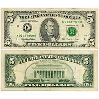 США. 5 долларов (образца 1995 года, K, Техас, P498)