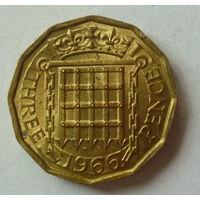 Великобритания 3 пенса 1966г.