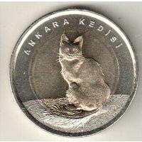 Турция 1 лира 2015 Ангорская кошка