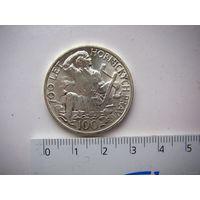Чехословакия (послевоенная) 100 крон, 1949 г. 700 лет шахтерских прав, серебро AU/UNC