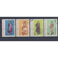 [1980] Албания 1962. Национальная одежда.Костюмы. Гашеная серия.