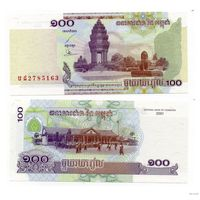 Банкнота 100 риелей 2001 года Камбоджа UNC с рубля