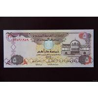 ОАЭ 5 дирхамов 2009 UNC