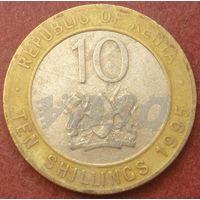5991:  10 шиллингов 1995 Кения