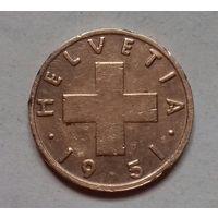 1 раппен, Швейцария 1951 г.